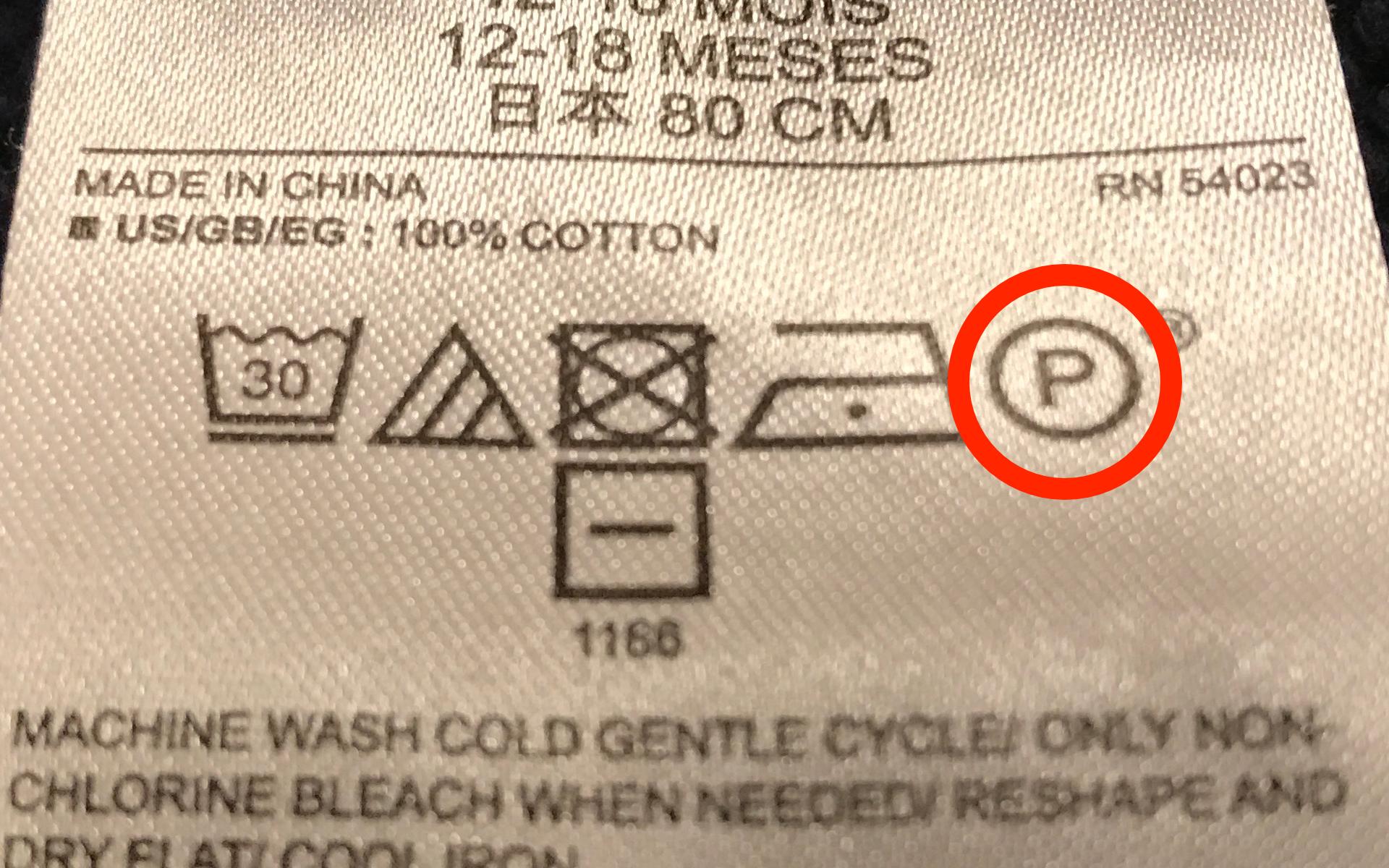 51e83a861860a ... はクリーニング屋さんへ向けた表示です。家庭で洗濯するときにはここがどういう表示になっていてもほとんど関係がありませんから、無視し てもらっていいでしょう。